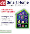 c't wissen Smart Home 2014